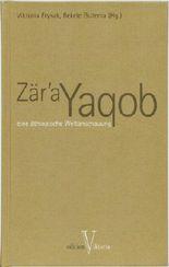 Zär'a Yaqob