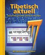 Tibetisch aktuell
