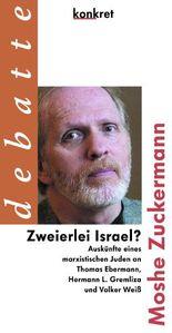 Zweierlei Israel