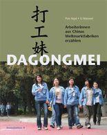 Dagongmei