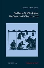 Geschichten zu Qin-Stücken
