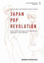 Japan-Pop-Revolution