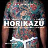 Horikazu