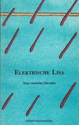 Elektrische Lisa