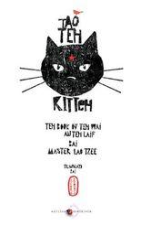 Tao Teh Kitteh