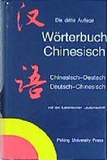 Wörterbuch Chinesisch
