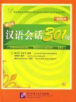 Chinesische Konversation 301 Vol. 2 (German Edition)