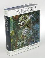 Universum der Kunst, Das hellenistische Griechenland (Bd.18)