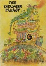 Der Drachenpalast
