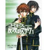 (CODE GEASS MANGA, VOLUME 1: SUZAKU OF THE COUNTERATTACK) BY Taniguichi, Goro(Author)Paperback on (12 , 2008)