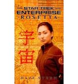 Rosetta (Star Trek: Enterprise) [ ROSETTA (STAR TREK: ENTERPRISE) ] by Stern, Dave (Author ) on Jul-13-2010 Paperback