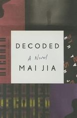 [ DECODED By Mai, Jia ( Author ) Hardcover Mar-18-2014