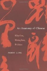 An Anatomy of Chinese: Rhythm, Metaphor, Politics by Link, Perry (2013) Hardcover