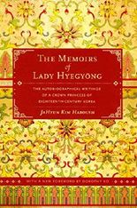 [The Memoirs of Lady Hyegyong: The Autobiographical Writings of a Crown Princess of Eighteenth-Century Korea] (By: JaHyun Kim Haboush) [published: October, 2013]