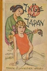 Inge in Japan