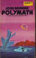 Polymath by John Brunner (1974-01-15)