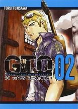GTO: 14 Days in Shonan, Volume 2 (Great Teacher Onizuka) by Tohru Fujisawa (2012-03-27)