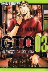 GTO: 14 Days in Shonan, Volume 3 (Great Teacher Onizuka) by Tohru Fujisawa (2012-05-29)