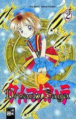 Dreamsaga 2, EHAPA EMA Manga Comic, 9783898855051