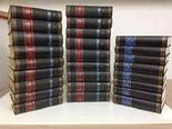 Propyläen Kunstgeschichte in 18 Bänden plus Supplemente ( I-V ) und Sonderbände ( I-III )(Gebundene Ausgabe)
