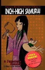 Japanese Reader Collection Volume 3: The Inch-High Samurai by Clay Boutwell (2013-06-11)