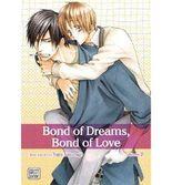Bond of Dreams Bond of Love 2 - Yaoi Manga by Sakuragi, Yaya ( AUTHOR ) Dec-06-2012 Paperback