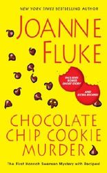 Chocolate Chip Cookie Murder (A Hannah Swensen Mystery Book 1)