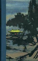 Der Chinesische Liebespavillon - Roman