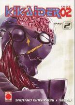 Kikaider Code 02, Band 2