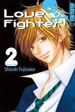 Love Fighter! 02