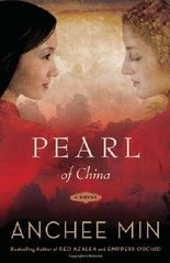 Pearl of China Min, Anchee ( Author ) Mar-30-2010 Hardcover