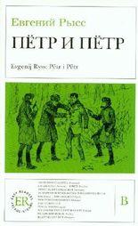 Petr i Petr: Petr I Petr (Easy Readers)