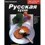 Russisch kochen