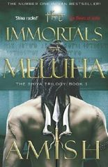 The Immortals of Meluha (Shiva Trilogy) by Amish (2013)