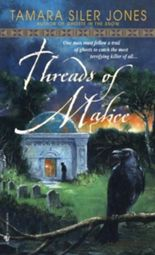 Threads of Malice: Dubric Byerly Series, Book 2