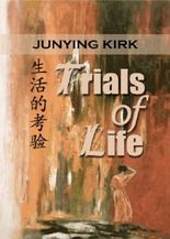 Trials of Life (Journey to the West)