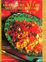 Arabische Küche, Mittelmeerküche