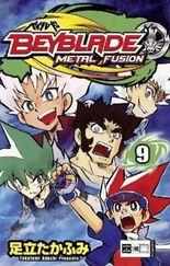Beyblade: Metal Fusion 09