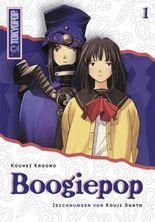 Boogiepop 01 (Light Novel)