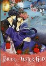 Bride of the Water God 10