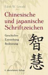 Chinesische und Japanische Schriftzeichen