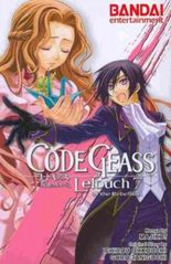 Code Geass Lelouch of the Rebellion 7