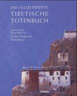 Das illustrierte Tibetische Totenbuch