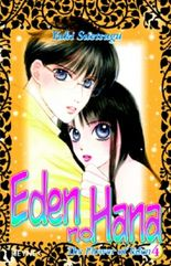 Eden No Hana