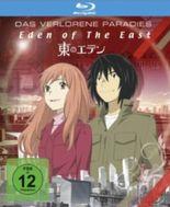 Eden of the East: Das verlorene Paradies, 1 Blu-ray