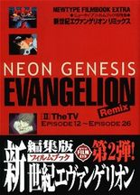 EVE: Soldier at the 2015 A.D. Photo File 02 /Neon Genesis Evangelion