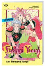 Fushigi Yuugi - Novel Band 2