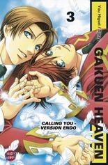 Gakuen Heaven, Band 3