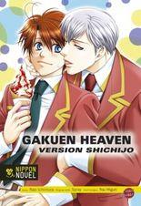 Gakuen Heaven: Version Shichijo (Nippon Novel)
