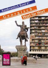 Georgisch - Wort für Wort